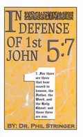 In Defense of 1 John 5:7